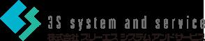株式会社 スリーエス システムアンドサービス